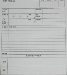 DSC09341.jpg