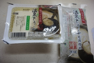 DSC01832.JPG